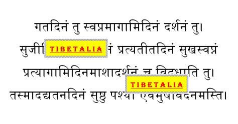 tattoo font generator sanskrit sanskrit tattoos and their meanings
