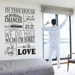 House Rules Design Expert Art New Design House Rules Character Wall Sticker English