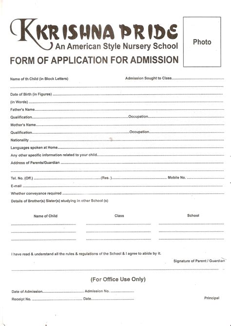 application letter for admission in nursery admission form format for school mughals