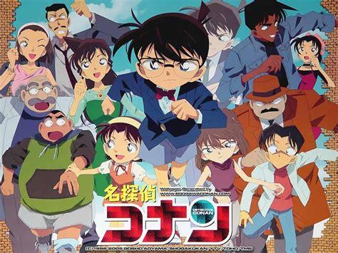 The Detective detective conan tokyosuite