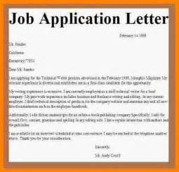 How To Write Application Letter For Letters Application Letter Sles Best Free Home Design Idea Inspiration