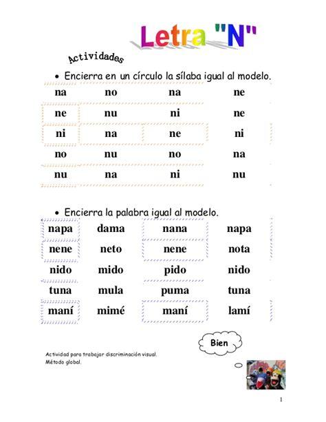 imagenes y palabras con n letra n