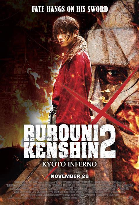film rurouni kenshin adalah rurouni kenshin kioto inferno so cruel ending i can