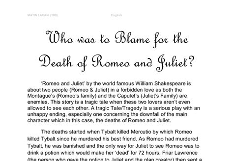 theme of death in romeo and juliet essay theme of death in romeo and juliet essay friar laurence