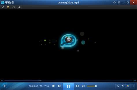qq player full version free download qq player new version free download all new softwares 4u