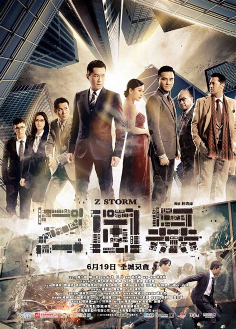 film action china 2014 chinese action movies china movies hong kong