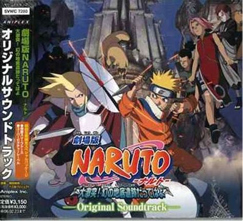 naruto the movie legend of the stone of gelel wikipedia image naruto movie 2 legend of the stone of gelel jpg