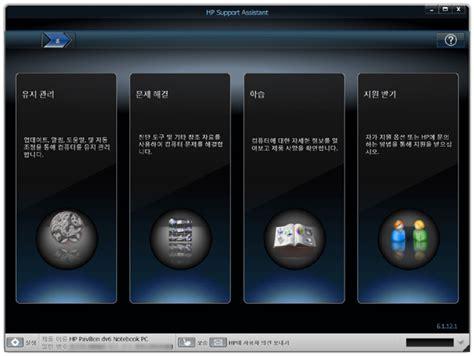 Kaos Note Note 39 Tx 노트포럼 리뷰 뛰어난 성능과 특별한 디자인 hp pavilion dv6 7018tx