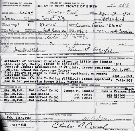 South Carolina Birth Records Lalar Blanton Lincolnton Carolina Mornings On