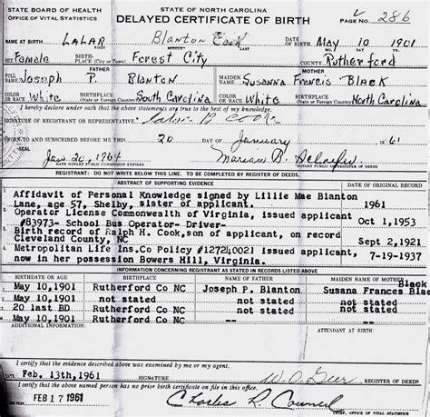 Birth Records South Carolina Lalar Blanton Lincolnton Carolina Mornings On