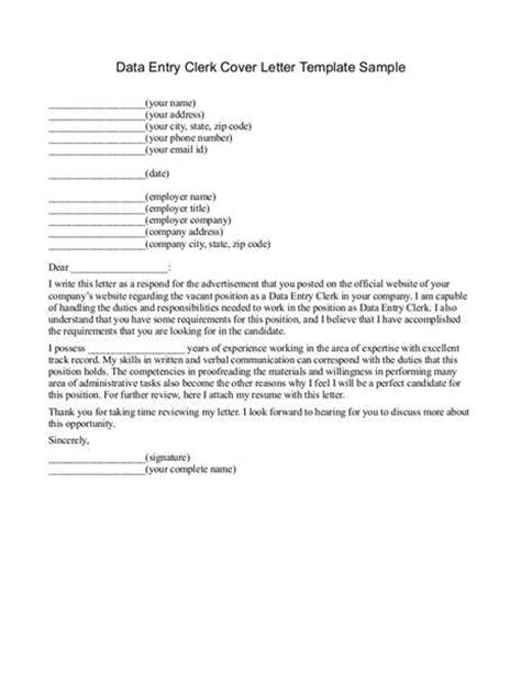 Cover Letter Exles Data Entry Data Entry Clerk Cover Letter Sle