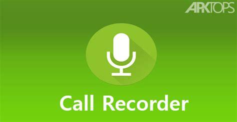 boldbeast call recorder full version for android call recorder by skvalex v2 4 0 دانلود بهترین برنامه ضبط
