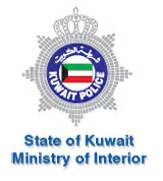 In Ministry Of Interior by Kuwait Local Moi Service Center Ardiya