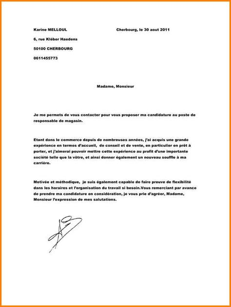 Lettre De Motivation Vendeuse Responsable 5 lettre de motivation vente pret a porter format lettre
