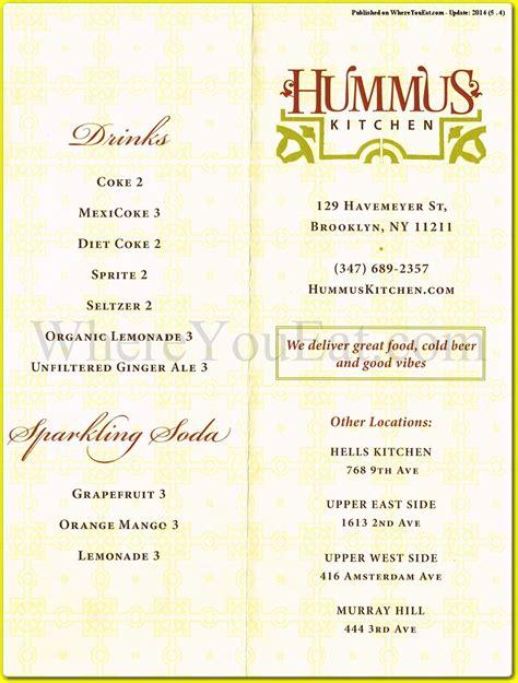 Hummus Kitchen Menu by Hummus Kitchen Mediterranean Restaurant In Williamsburg