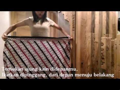 Rok Songket Adelia modern dress dari kain batik 3 4 16 3 2 doovi