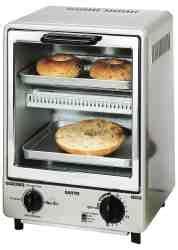 Sanyo Toaster Oven Sanyo Bagel Toaster Jpg