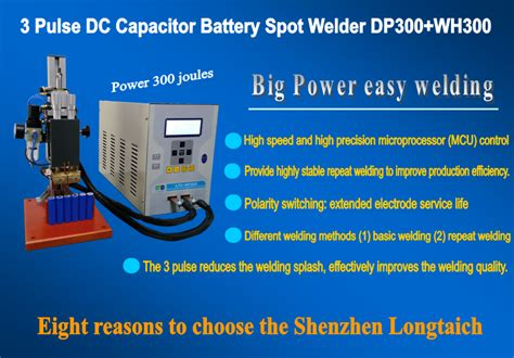 capacitor welder battery tab welder capacitor battery spot welder 28 images testing mini capacitor spot welder wireless sensor