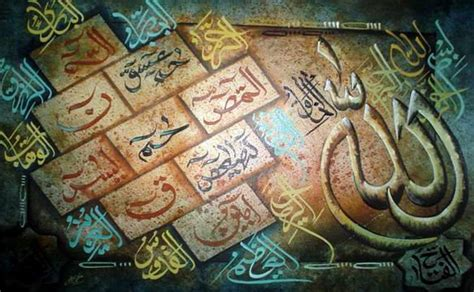 asmaul husna ptv free download mp3 beautiful 99 names of allah old ptv version in arabic
