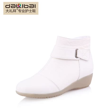 casual plush winter leather boots zip white flat