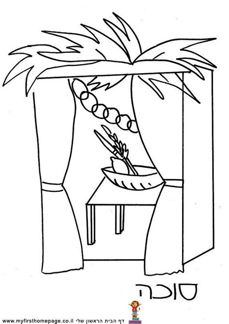 sukkot coloring pages sukkot coloring pages coloring home