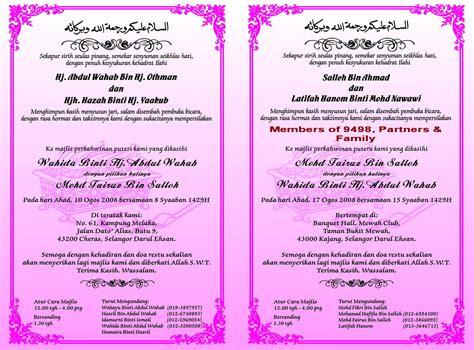 kad undangan majlis perkahwinan related keywords kad
