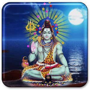 krishna wallpaper for windows 7 download krishna live wallpaper for pc