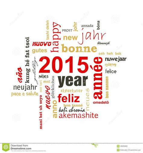 new year greeting word in 2015 new year multilingual text word cloud square greeting