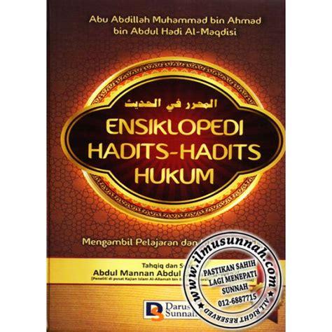 Buku Ensiklopedi Akhir Zaman 7 ensiklopedi hadits hadits hukum terjemahan syarah al