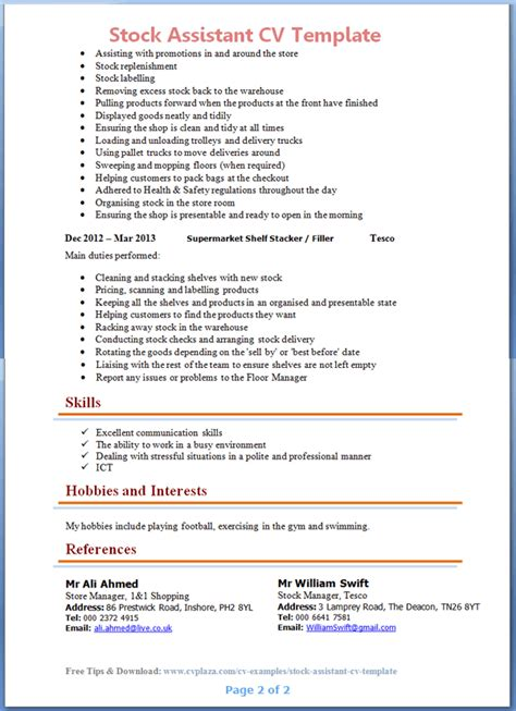 Kpmg Rejection Letter cv layout guidelines what your resume should look like