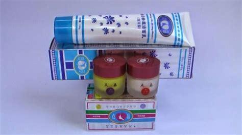 Siang Wajah Bahan Alami Herbal 1 produk dan alat kecantikan paket tensung whitening