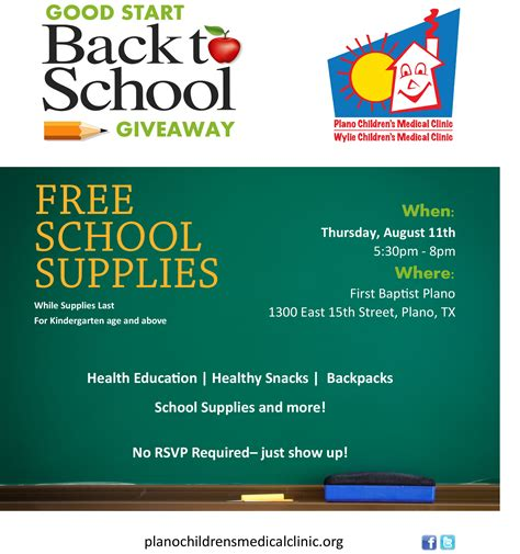 School Giveaway - calendar health services of north texas