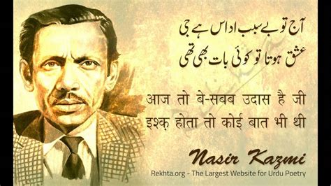 best urdu sher 2 lines shayari urdu shayari poetry sher o