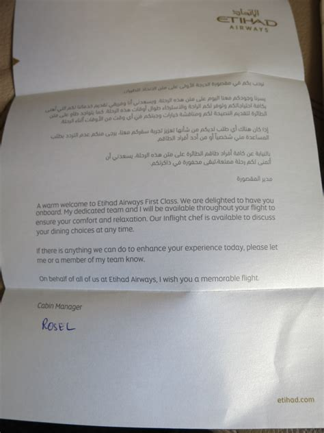 Service Letter Etihad Review New York Jfk Abu Dhabi Etihad Class Apartment The Best Flight In The World
