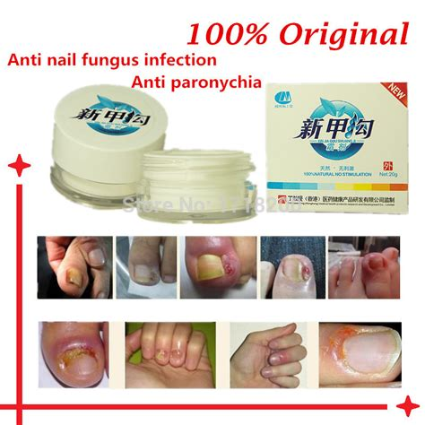 2 packs nail fungus treatments to cure fungus nail