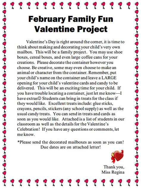 card exchange letter to parents february family project letter to parents