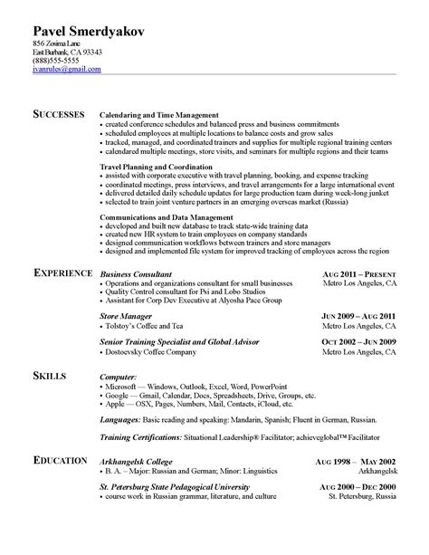 resume with skills section example resumess franklinfire co