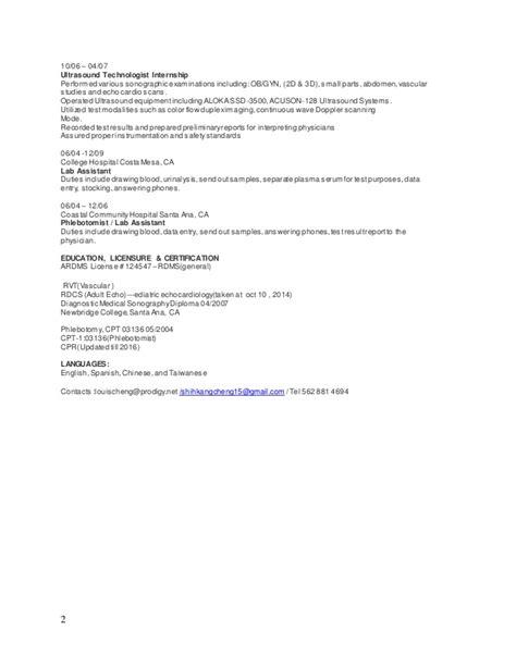 Cardiac Resume Objective cardiac sonographer resume 65 images sonographer