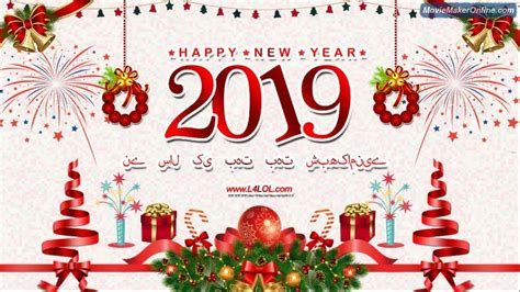 advance happy  year  wishes messages images  youtube