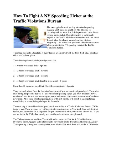 how to fight a traffic light ticket how to fight a ny speeding ticket at the traffic