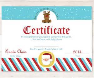 santa claus certificate template certificate from santa new calendar template site