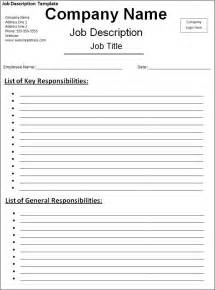 employee roles and responsibilities template description template free word templatesfree word