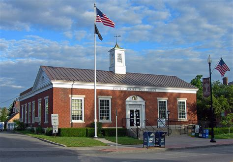Albion Post Office by United States Post Office Albion New York