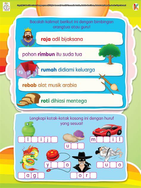 Membaca Dan Menulis Huruf Grafindo baca menulis huruf r dan melengkapi huruf ebook anak