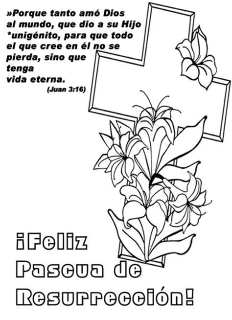 imagenes biblicas en blanco y negro imagenes de pascua en blanco y negro para imprimir