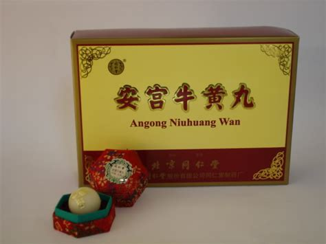An Gong Niu Huang Angong An Kung An Kong advertise yourself with us an gong niu huang wan