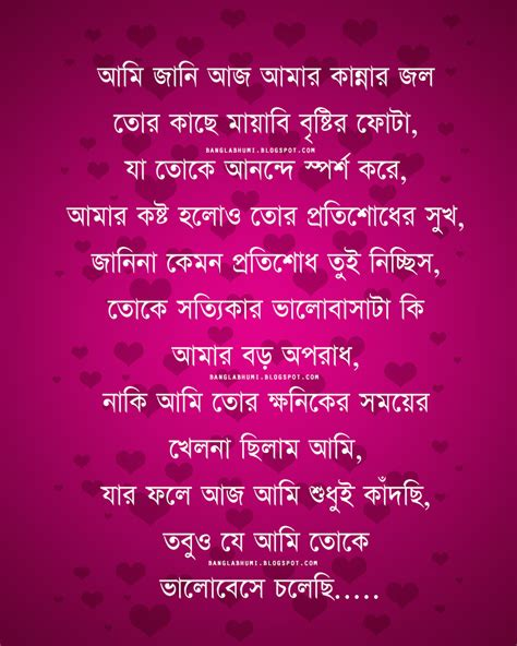 humayun biography in english bengali quotes like success bangla abeger notes i 39 m so