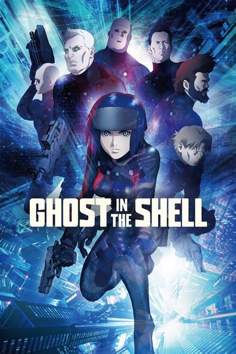 hacker film senza limiti guardare ghost in the shell the rising film streaming