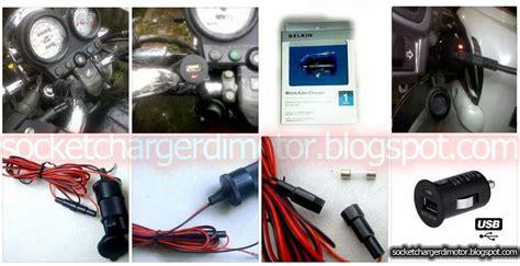 Usb Charger Untuk Motor jual usb charger hp untuk di motor pasang usb charger di motor