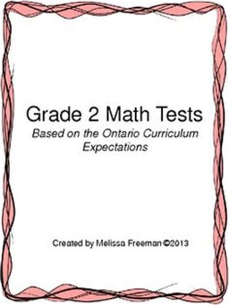 pattern test grade 5 grade 3 patterning test ontario curriculum ontario
